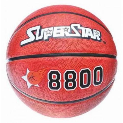 М'яч баскетбольний SuperStar 8800 №7