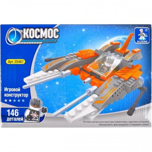 """Конструктор 25467 серія """"Космос"""" (146 дет.)"""
