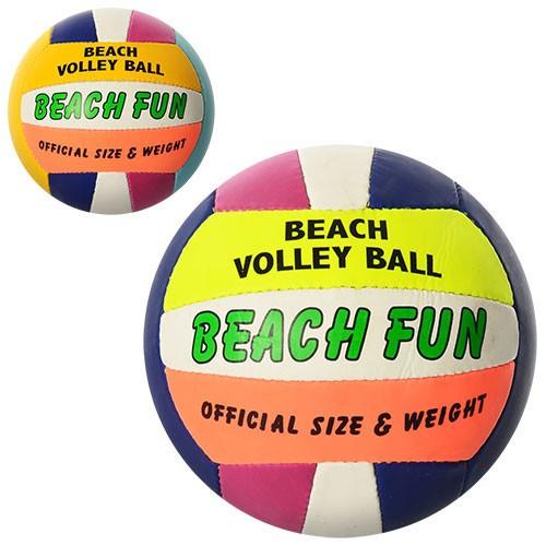 М'яч волейбольний (1104)