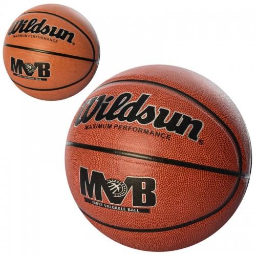 М'яч баскетбольний MS 1670